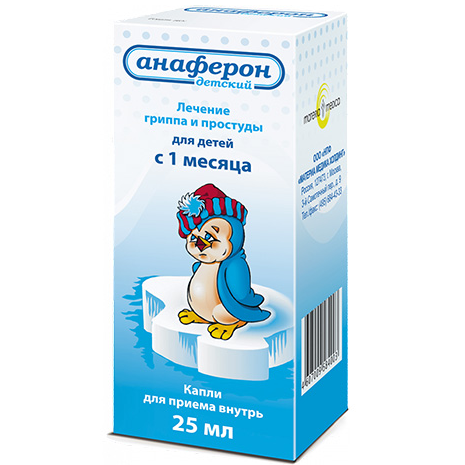 Tăng đề kháng Nga Anaferon