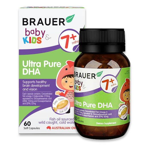 DHA Brauer Baby and Kids