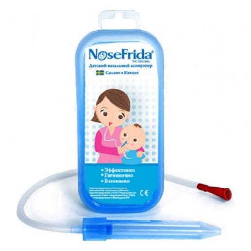 Hút mũi NoseFrida