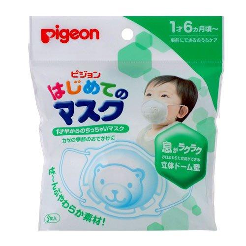 Khẩu trang Gấu Pigeon Nhật Bản
