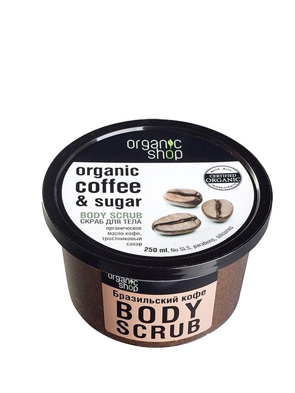 Tẩy da chết Coffee Organic Body Scrub