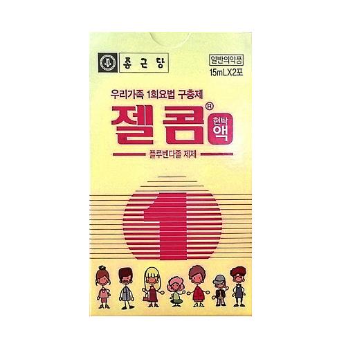 Tẩy Giun Zelcom Hàn Quốc Cho Trẻ Từ 2 Tuổi