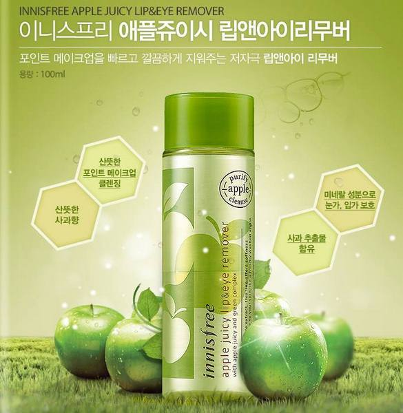 Dầu tẩy trang Innisfree Apple Juicy Emulsion Lip & Eye Remover