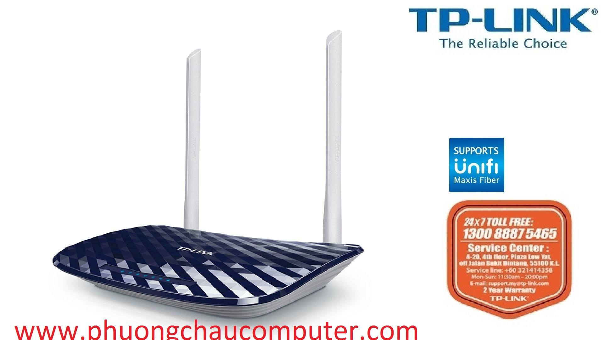 Router TPlink Archer C20 Wireless AC750 2RÂU