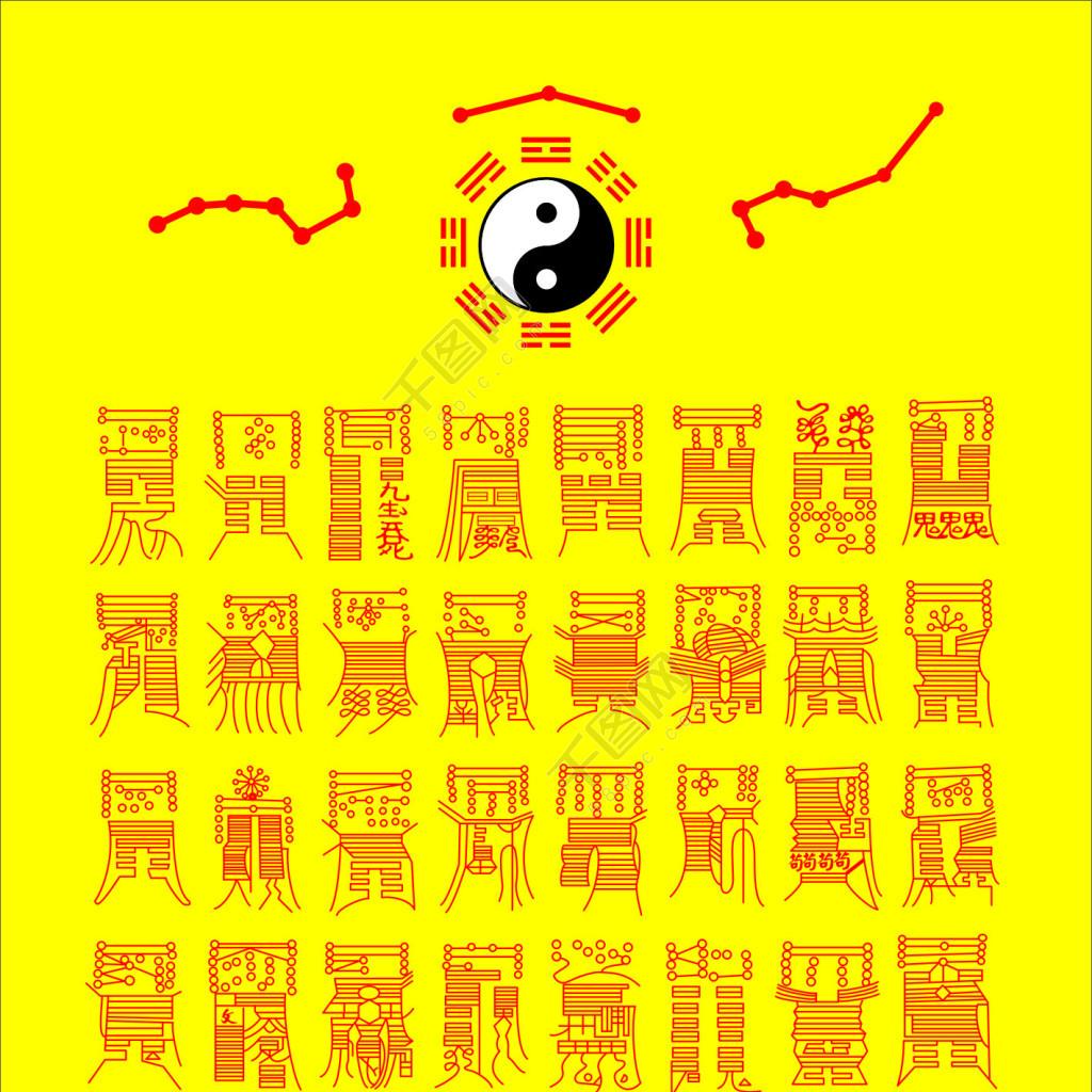 72-dao-phu-thai-thuong-lao-quan
