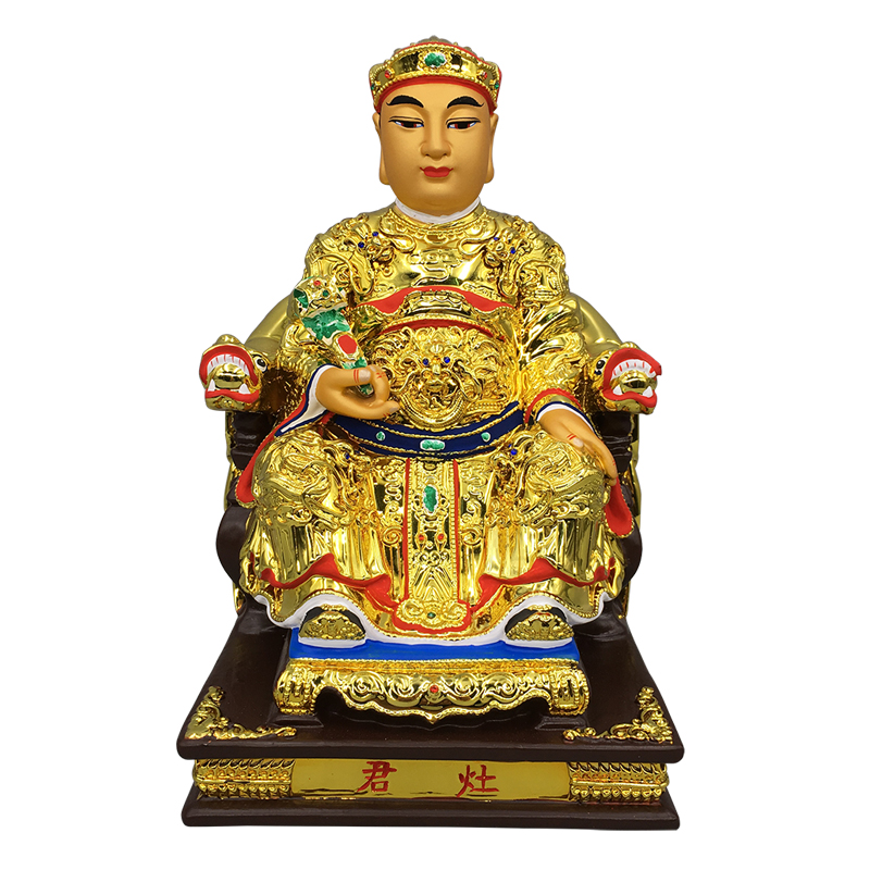 tao-quan-thien-dinh