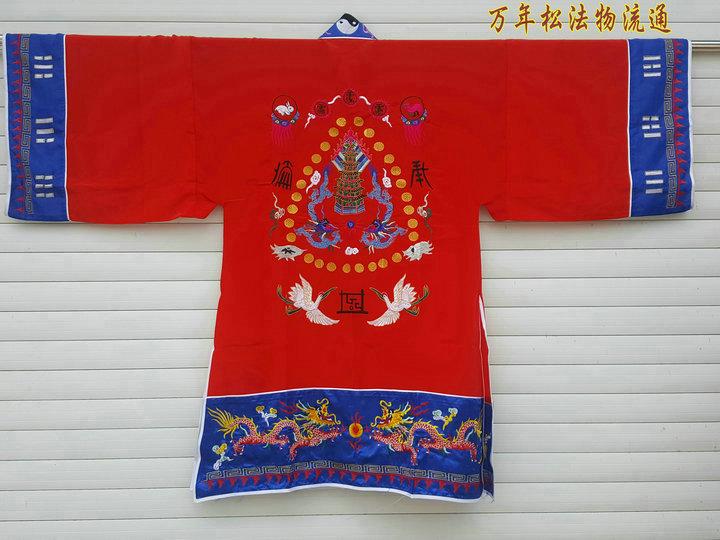 dao-bao-tieu-dai-y-hong-sac