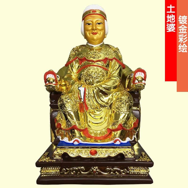 phuc-duc-chinh-than-tho-dia-ba