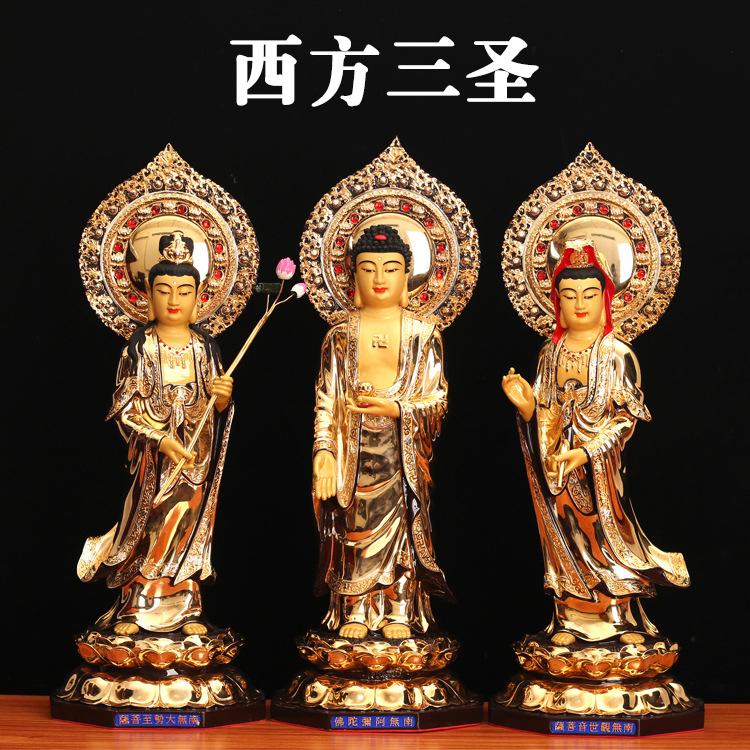 tay-phuong-tam-thanh-phat
