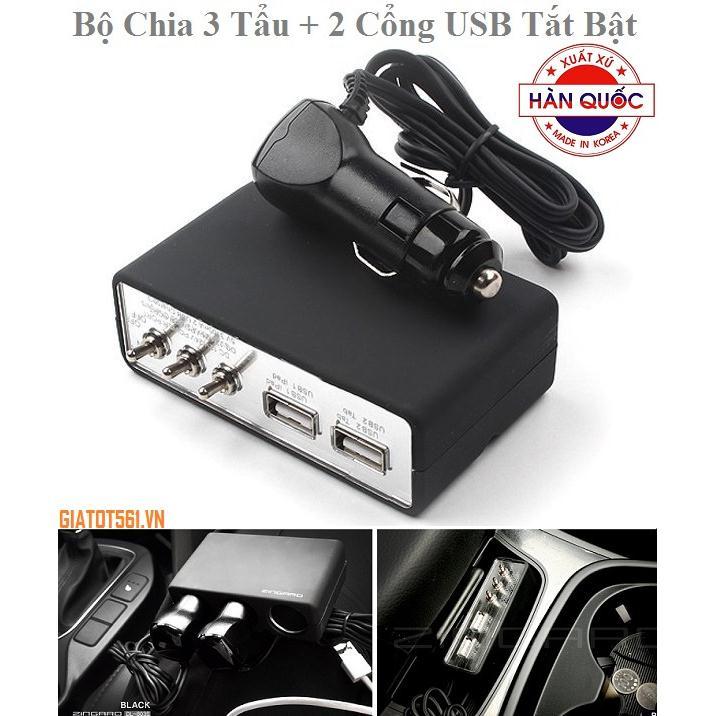 bo-chia-usb-3-cong-bat-tat-cao-cap-zingaro-korea-dl-803s