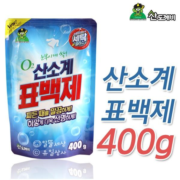 bot-tay-vet-ban-quan-ao-oxygen-sandokkaebi-han-quoc-400g