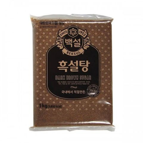 duong-den-han-quoc-hat-1kg