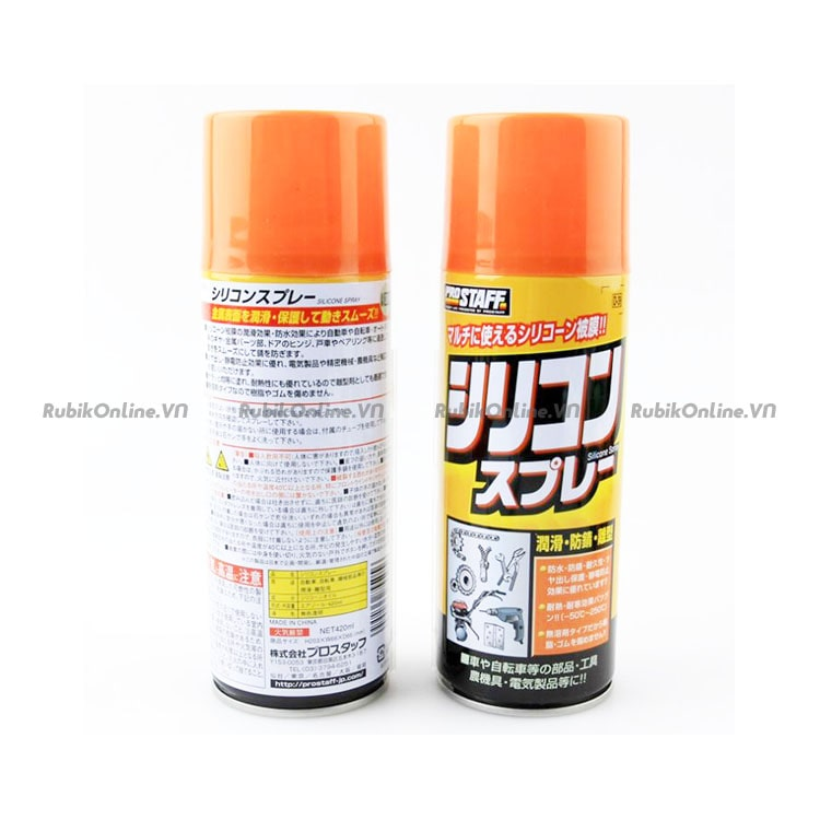 Silicone spray D-39 Japan