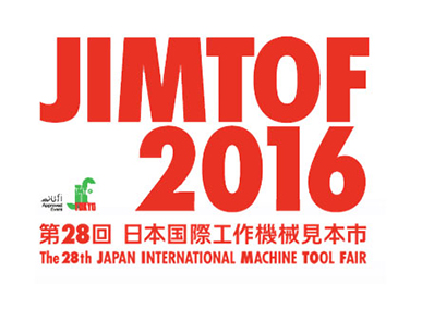 JFLO WILL ATTEND 2016JIMTOF