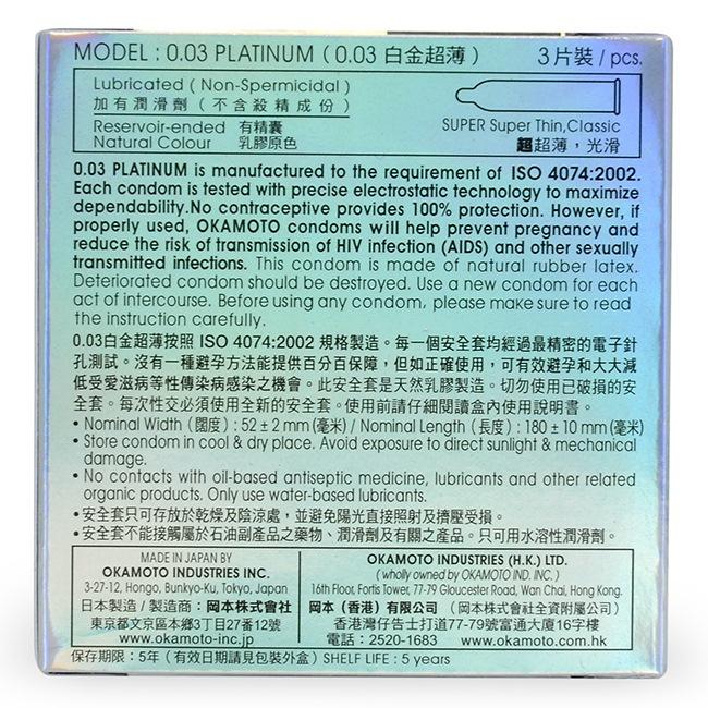 Bao cao su Okamoto 0.03 Platinum Trong Suốt Mềm Mại Hộp 3 Cái