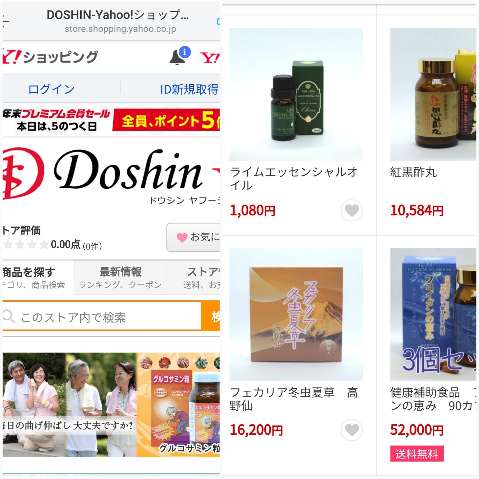 Tinh dầu chanh Chavi của Việt Nam dung tích 10ml được bán với giá 1.080 yên tại Nhật Bản (khoảng 220 ngàn đồng Việt Nam)
