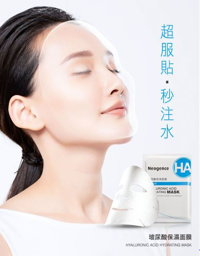 Mặt nạ dưỡng ẩm Hyaluronic Acid Neogence