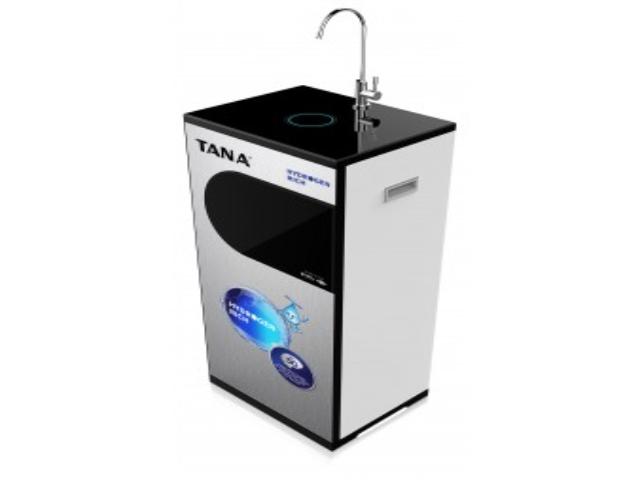 Máy lọc nước 9 lõi R.O Nanometer Silver