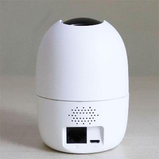 Camera IP Imou IPC-A22EP 2.0 MP Full HD 1080p