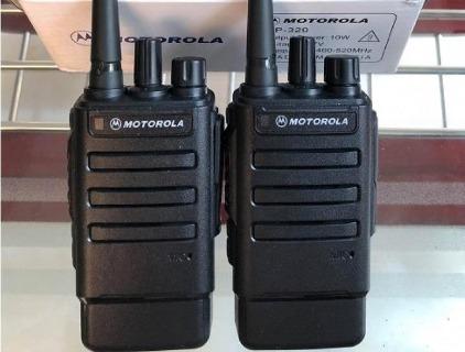 Bộ đàm Motorola GP 730