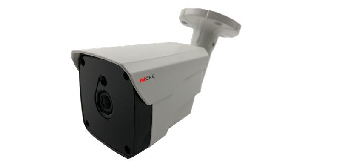 Camera HD trụ hồng ngoại 4MP AVone AV-A400R30A