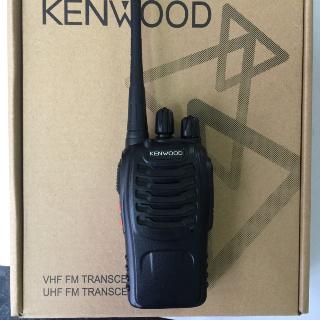 Bộ đàm cầm tay Kenwood TK 508 Plus