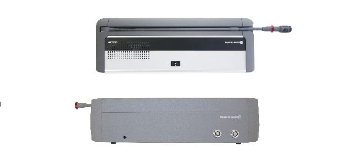 Micro đại biểu MCS-D 3021/ MCS-D 3021H