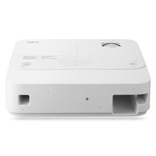 Máy chiếu NEC NP-MC393WG