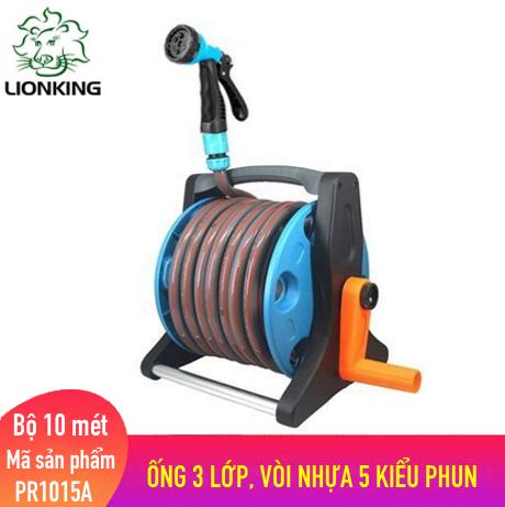 Bộ vòi tưới cây, rửa xe LionKing 10 mét PR1015A - ống 3 lớp, vòi xịt bằng nhựa 5 kiểu phun