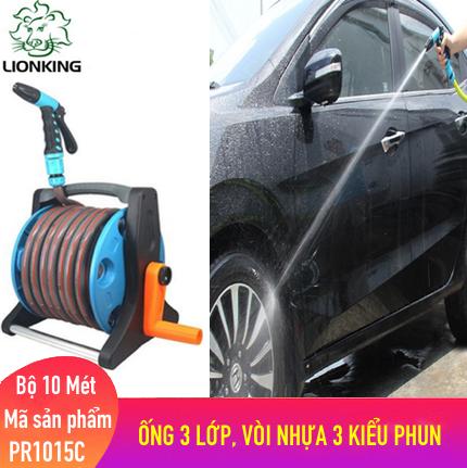 Bộ vòi rửa xe, tưới cây LionKing 10 mét PR1015C - ống 3 lớp, vòi xịt bằng nhựa 3 kiểu phun