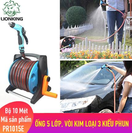 Bộ vòi rửa xe, tưới cây LionKing 10 mét PR1015E - ống 5 lớp, vòi xịt kim loại 3 kiểu phun