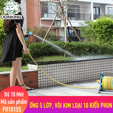 Bộ vòi tưới cây LionKing 10 mét PR1015S - ống 5 lớp, vòi xịt kim loại 10 kiểu phun