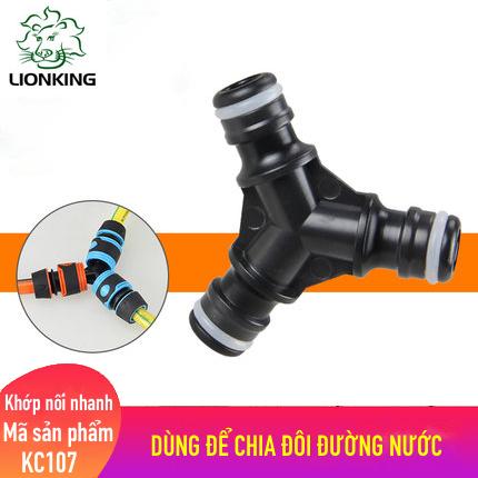 Khớp nối nhanh LionKing KC107 - dùng để kết nối nhanh và chia đôi đường nước