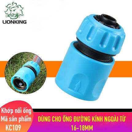 Khớp nối LionKing KC109 - dùng cho ống có đường kính ngoài từ 16mm đến 18mm