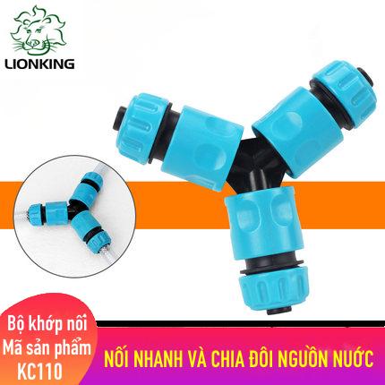 Bộ khớp nối nhanh LionKing KC110 - dùng để kết nối nhanh và chia đôi đường nước
