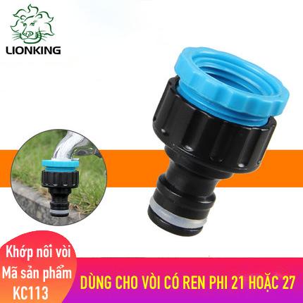 Khớp nối vòi nước LionKing KC113 - dùng cho vòi nước có cỡ ren phi 21 hoặc phi 27