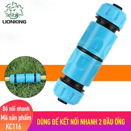 Bộ khớp nối nhanh LionKing KC116 - dùng để kết nối nhanh 2 đầu ống nước