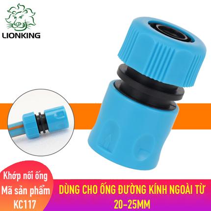 Khớp nối LionKing KC117 - dùng cho ống có đường kính ngoài từ 19mm đến 22mm