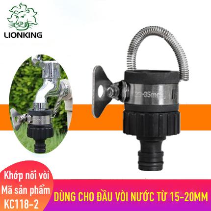 Khớp nối vòi nước LionKing KC118-2 đa năng - dùng cho đầu vòi nước từ 15-20mm
