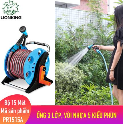Bộ vòi tưới cây, rửa xe LionKing 15 mét PR1515A - ống 3 lớp, vòi xịt bằng nhựa 5 kiểu phun