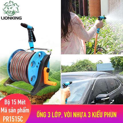Bộ vòi rửa xe, tưới cây LionKing 15 mét PR1515C - ống 3 lớp, vòi xịt bằng nhựa có 3 kiểu phun