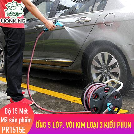 Bộ vòi rửa xe, tưới cây LionKing 15 mét PR1515E - ống 5 lớp, vòi xịt kim loại 3 kiểu phun