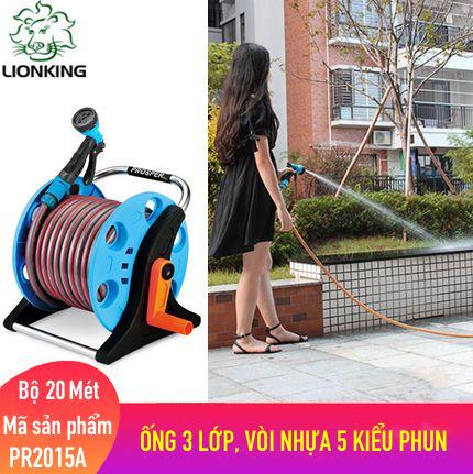 Bộ vòi tưới cây, rửa xe LionKing 20 mét PR2015A - ống 3 lớp, vòi xịt bằng nhựa 5 kiểu phun