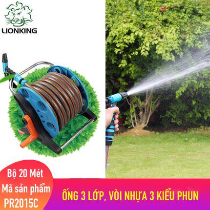 Bộ vòi rửa xe, tưới cây LionKing 20 mét PR2015C - ống 3 lớp, vòi xịt bằng nhựa 3 kiểu phun
