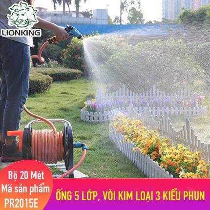 Bộ vòi rửa xe, tưới cây LionKing 20 mét PR2015E - ống 5 lớp, vòi xịt kim loại 3 kiểu phun