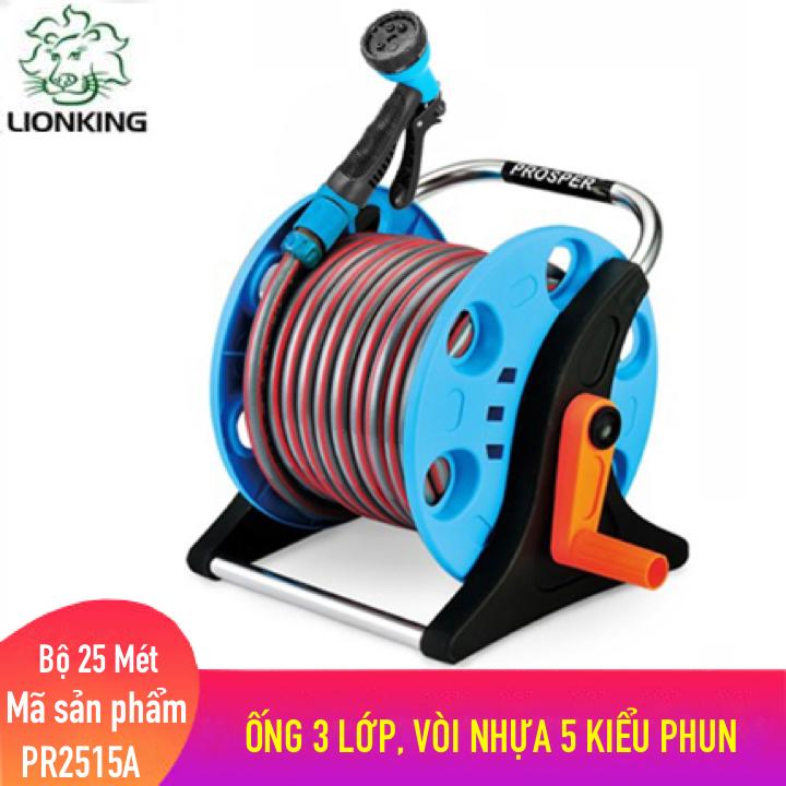 Bộ vòi tưới cây, rửa xe LionKing 25 mét PR2515A - ống 3 lớp, vòi xịt bằng nhựa 5 kiểu phun