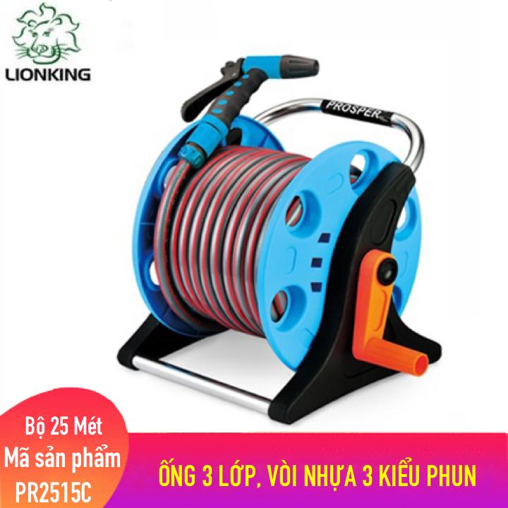Bộ vòi rửa xe, tưới cây LionKing 25 mét PR2515C - ống 3 lớp, vòi xịt bằng nhựa 3 kiểu phun