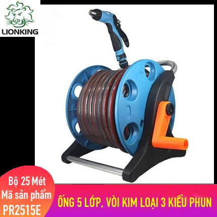 Bộ vòi rửa xe, tưới cây LionKing 25 mét PR2515E - ống 5 lớp, vòi xịt kim loại 3 kiểu phun