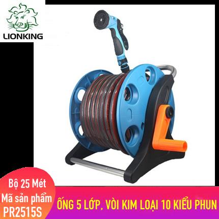 Bộ vòi tưới cây, xịt rửa LionKing 25 mét PR2515S - ống 5 lớp, vòi xịt kim loại 10 kiểu phun
