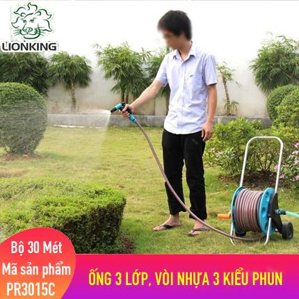 Bộ vòi tưới cây, rửa xe 30 mét PR3015C - ống 3 lớp, vòi xịt bằng nhựa 3 kiểu phun